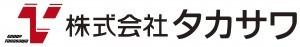 株式会社タカサワ