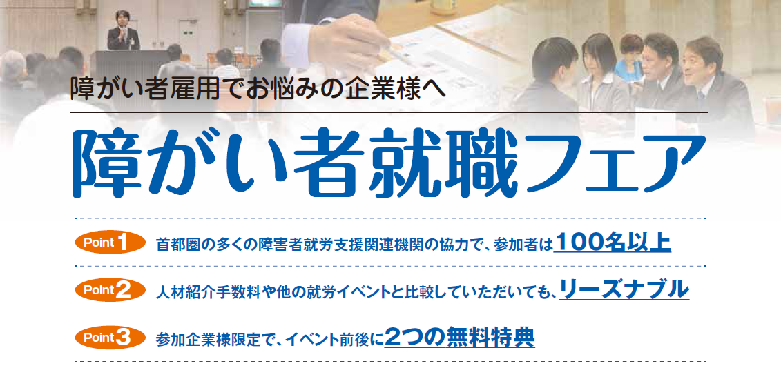 20140725-tokyo